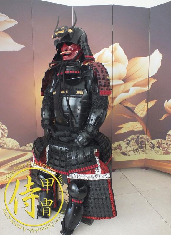 samurai anzug